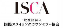 ISCA 国際スタイリングカウンセラー協会